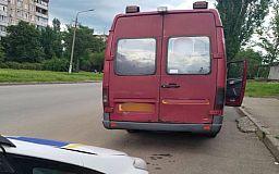 В Кривом Роге задержан маршрутчик в состоянии наркотического опьянения