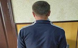 Мужчина в Кривом Роге ограбил пенсионерку