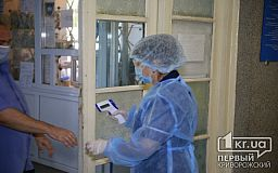 За добу COVID-19 діагностовано у 9 тисяч 432 українців