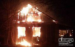 Недалеко от Кривого Рога дотла сгорел жилой дом