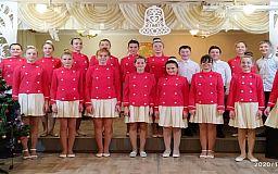 Призовые места на Международном конкурсе завоевали вокалисты из Кривого Рога