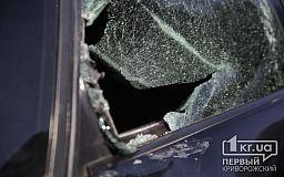 В Кривом Роге авто сбило мужчину