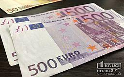 Курс валют 5 января в Кривом Роге