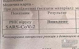 В Украине снизилось суточное количество тестирований на коронавирус