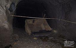 На шахте в Кривом Роге травмировался рабочий