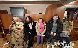 Полицейские разоблачили место разврата в Кривом Роге