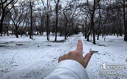 Из-за снегопада в Кривом Роге объявили штормовое предупреждение