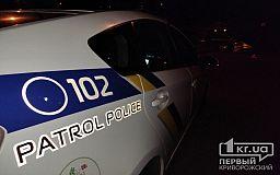 Авто патрульных и микроавтобус попали в ДТП в Кривом Роге