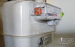 «Вразливі» споживачі платитимуть за газ на 44% менше - в.о. міністра енергетики
