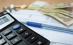 В Україні розширили список осіб, які можуть отримати субсидію