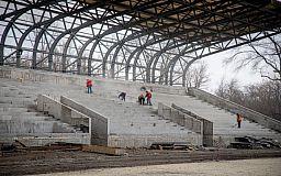 Как проходит реконструкция стадиона в парке Кривого Рога