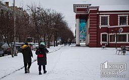 Погода в Кривом Роге 14 января