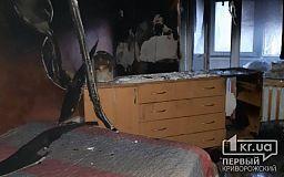 Спасатели потушили горящую квартиру в пятиэтажке