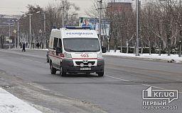 40 человек в Кривом Роге за сутки госпитализированы с пневмонией