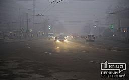 Криворожане зарегистрировали несколько петиций о безопасности дорожного движения