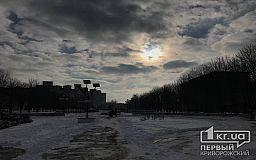 Морозы до —20 градусов: в Кривом Роге похолодает