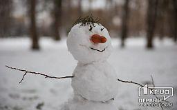 Погода в Кривом Роге на 15 января