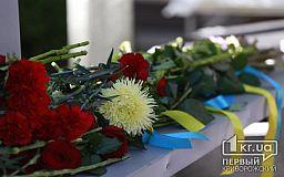 У Кривому Розі встановлять меморіальний комплекс пам'яті воїнів 17 танкової бригади