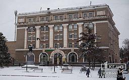 Погода в Кривом Роге на 17 января
