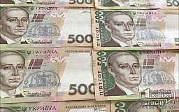 Скільки українці заплатять податків у 2021 році