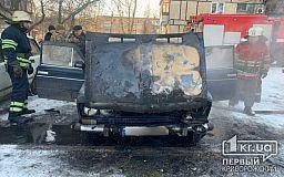 В Кривом Роге сгорела легковушка