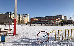 Какой будет погода в Кривом Роге 19 января