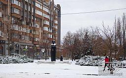 Прогноз погоды в Кривом Роге на 20 января