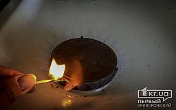 В Украине снижен граничный тариф на распределение газа