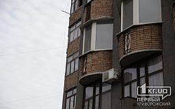 Дві родини АТОвців з Кривого Рогу отримали кошти на придбання житла