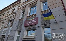 В Дзержинском райсуде в 2020 году рассмотрели более 3 тысяч уголовных дел