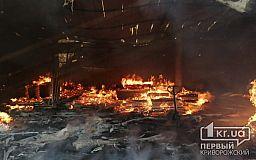 В Криворожском районе горел мебельный склад
