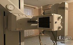 Діагностичні апарати закупили для опорних лікарень Кривого Рогу