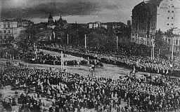 День Соборності України: історія святкування