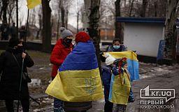 На вулиці Соборності криворіжці організували святкову ходу