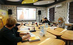 Метинвест поддерживает проект развития педагогов криворожских школ и территориальных громад