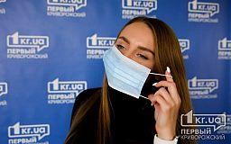 Эпидситуация в Кривом Роге 25 января