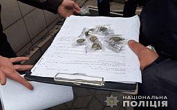 В Кривом Роге задержали мужчину с коноплей