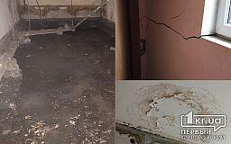 Трещины на стенах и затопленный подвал беспокоят жителей одного из домов в Кривом Роге