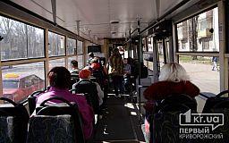 Когда введут бесплатный проезд для всех криворожан в коммунальном транспорте