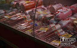 Вооружённый криворожанин совершил ограбление в продуктовом магазине