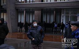Криворожане вышли на митинг из-за тарифов на коммунальные услуги