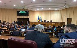Какие вопросы рассмотрят на сессии депутаты