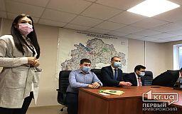 Онлайн: у Кривому Розі відкривають Офіс Центрального апарату Держекоінспекції