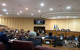 Депутаты Кривого Рога обратятся к Президенту и Кабмину из-за тарифов на коммуналку