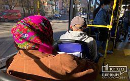 Криворожанин ехал без маски в троллейбусе — за это и получил штраф