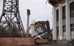 Начат демонтаж трибуны стадиона «Металлург», — сколько потратят на реконструкцию