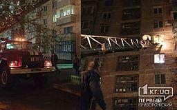 Подростка, который собирался выброситься из окна, спасли пожарные