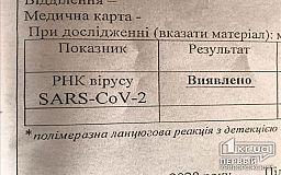 Почти 3 тысячи пенсионеров в Кривом Роге переболели COVID-19
