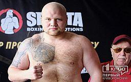Когда криворожанин Игорь Шевадзуцкий вернется на ринг