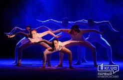 В «Академии движения» прошел творческий вечер, посвящённый Международному дню театра